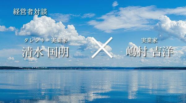 taidan_shimizu-815x450.jpg
