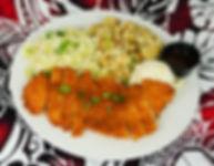 Entree Chicken Katsu w_PFR.jpg