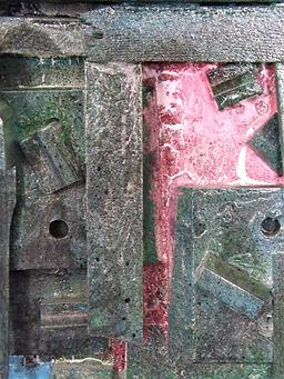 sheltered peace detail bb.JPG
