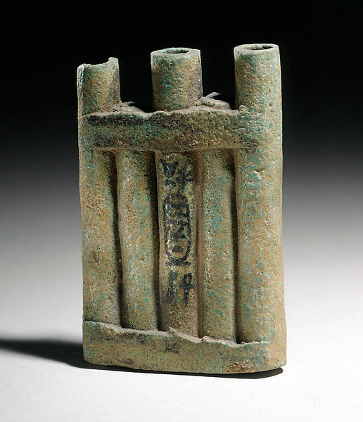 800px-Kohl_Container_Inscribed_for_Queen