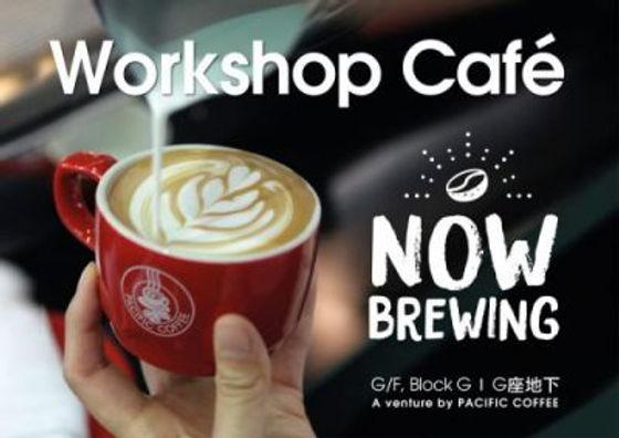 workshop_cafe-e1493214225322.jpg