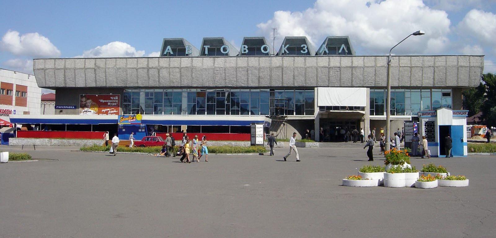 Горно-Алтайский автовокзал  — копия