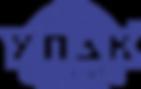 Упаксервис-Н логотип