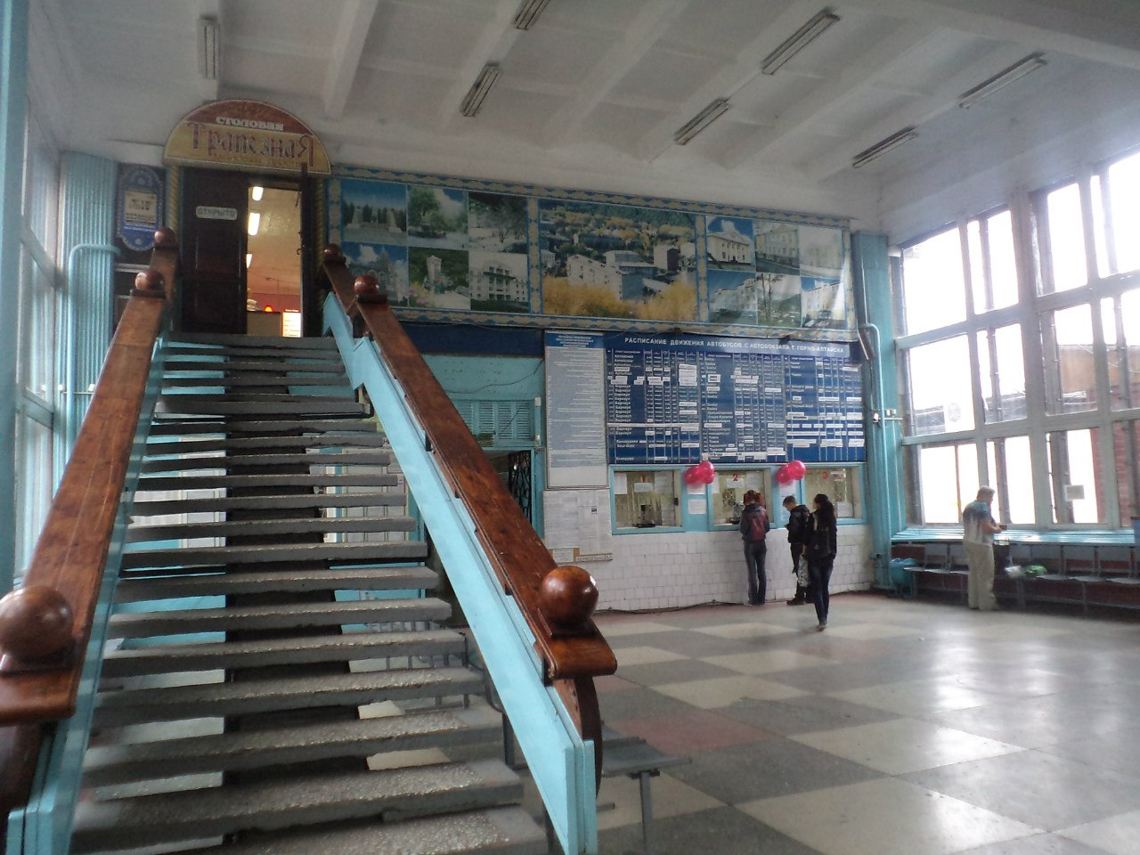 Горно-Алтайский автовокзал внутри — копия