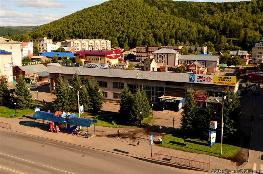 Горно-Алтайский автовокзал