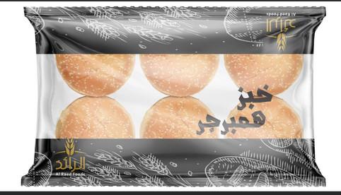 hamzah 39.jpg