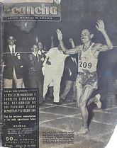 La Cancha (TAPA).JPG