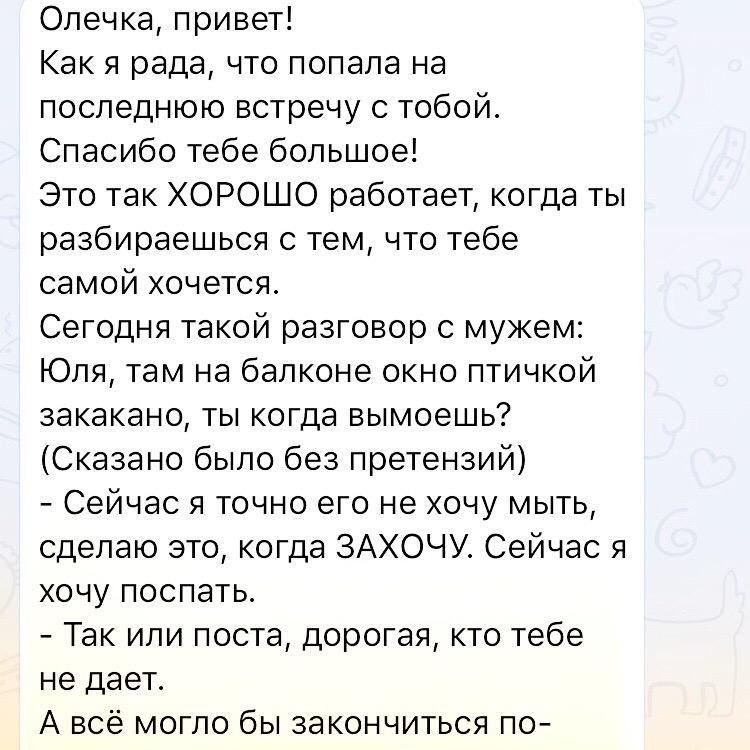 RCR_psRuQOQ