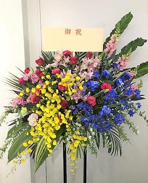 生花スタンド 株式会社東京花店