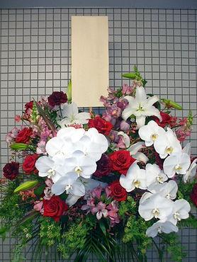 生花 スタンド 株式会社東京花店