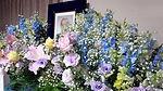 花祭壇 お葬式