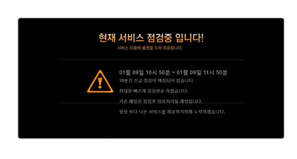 [먹튀사이트] 이비자 먹튀 / 먹튀검증업체 안전놀이터