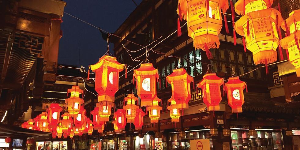 Chinese Lantern Festival: February 6