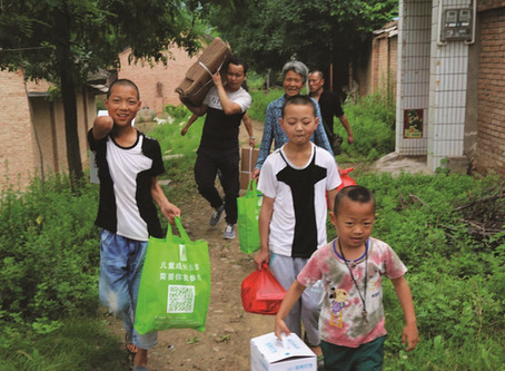 Spotlight on: Xinxing Aid for Street Kids