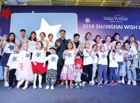 Spotlight On: Make-A-Wish Shanghai