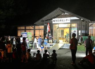 2015.09.15.複合種目大会@城峯公園➂IMG_7710.jpeg