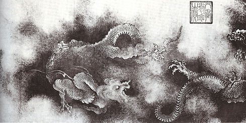 Nine_Dragons,_detail,_Song_Dynasty.jpg