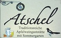 Atschel_Logo.jpg