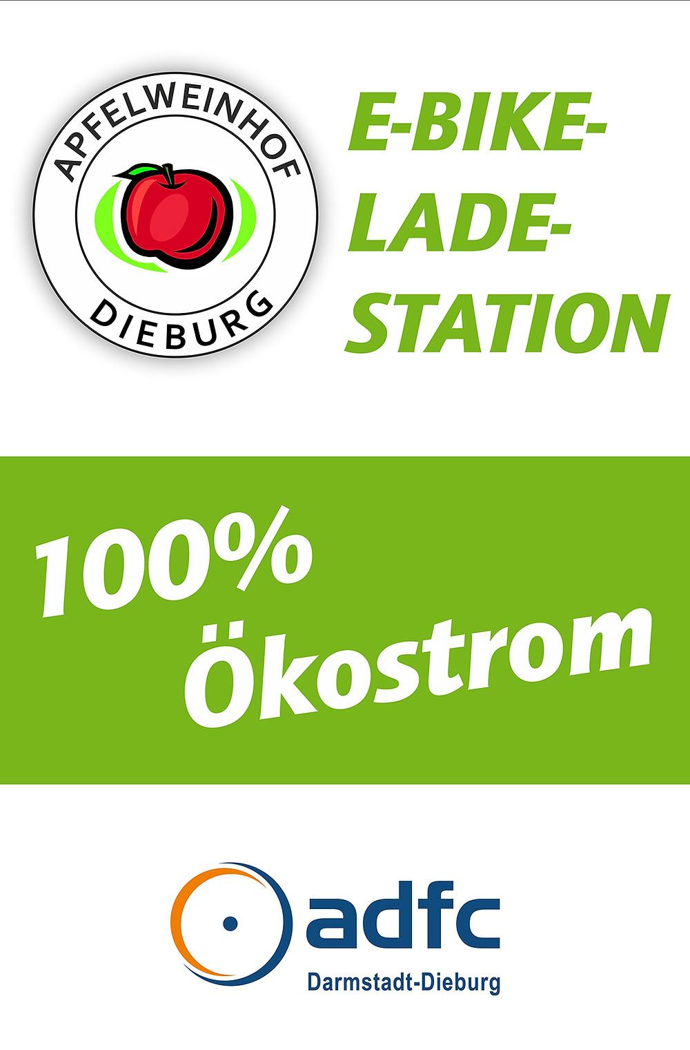 E-Bike-Ladestation_Apfelweinhof_Dieburg_Ökostrom