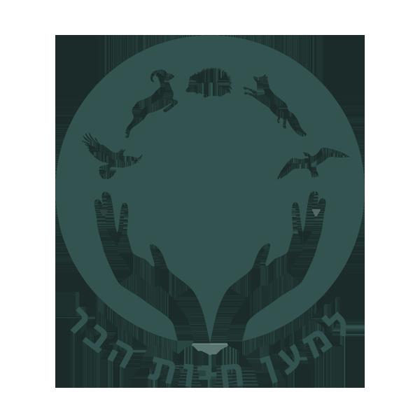 לוגו למען חיות הבר