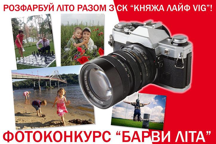 12 копия.jpg