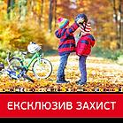 ЕКСКЛ_ЗАХ.png