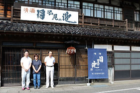 Sake Brewery 4.JPG