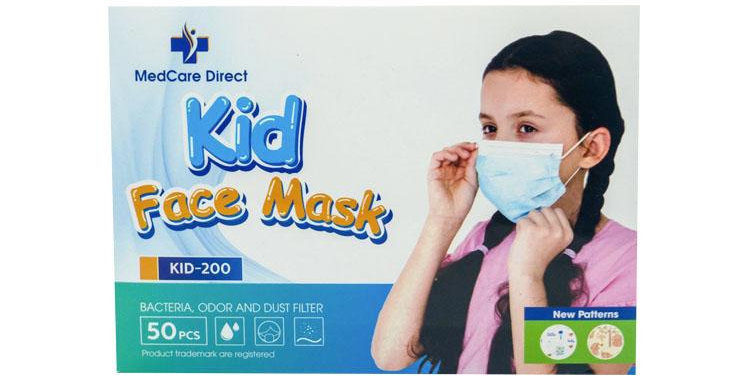 Kids Friendly Face Mask | 4 Layers of Protection | @MedCare Direct