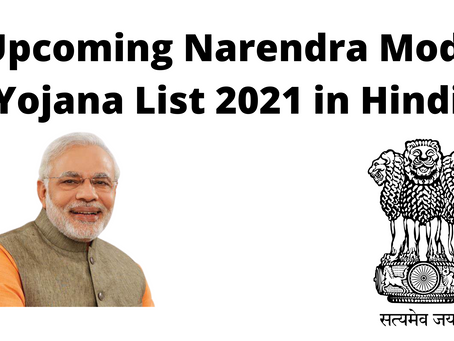 Upcoming Narendra Modi Yojana List 2021 in Hindi