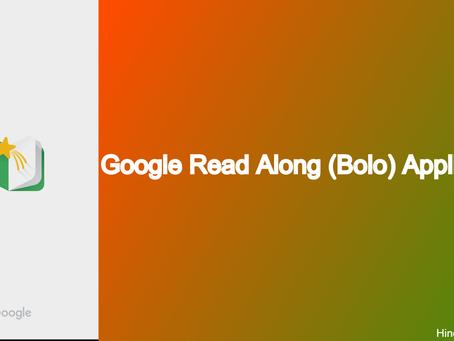 Google Read Along (Bolo) app क्या है और इसको कैसे इस्तमाल करे ?