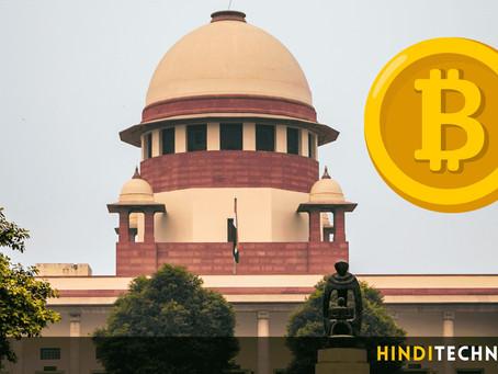 क्या भारत में बिटकॉइन(Bitcoin) Legal है? Is Bitcoin Legal in India in Hindi