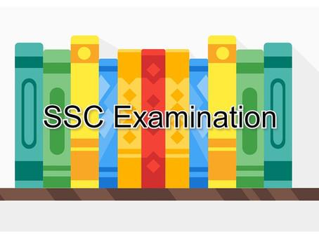 एसएससी क्या है? Full form of SSC in Hindi