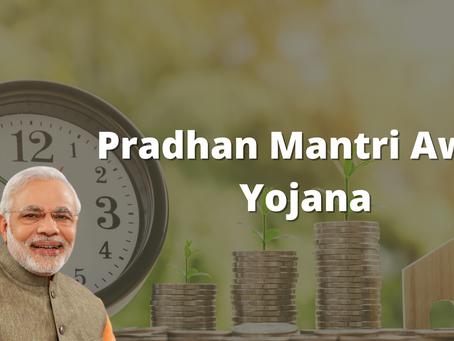 Pradhan Mantri Awas Yojana (pmay) 2021 eligibility, form