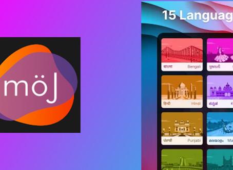 Moj app क्या है और यह Tik Tok से कैसे अलग है ?