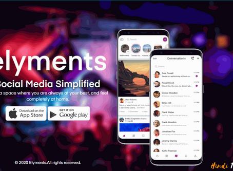 Elyments - भारत का पहला social media app क्या है और क्या यह Facebook, WhatsApp को टक्कर दे पाएगा