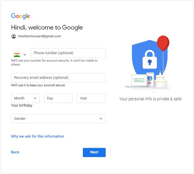 gmail mai account kaise banaye
