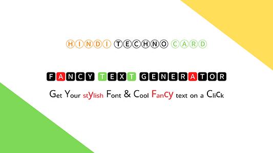 इंस्टाग्राम Fancy Text Generator