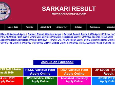 2020 में Sarkari Results  की जांच कैसे करें?Top websites for checking government competitive exams