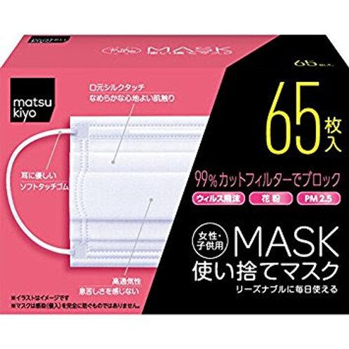 アイテムmatsukiyo 使い捨てマスク 女性・子供用65枚入