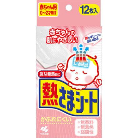 小林製薬 熱さまシート赤ちゃん用 12枚