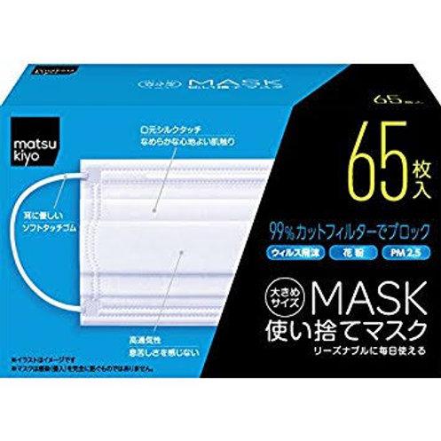 アイテムmatsukiyo 使い捨てマスク 大きめサイズ65枚入