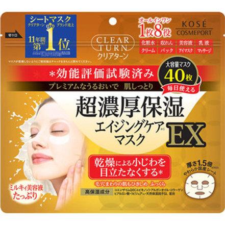 コーセークリアターン 超濃厚保湿 マスク EX40枚入