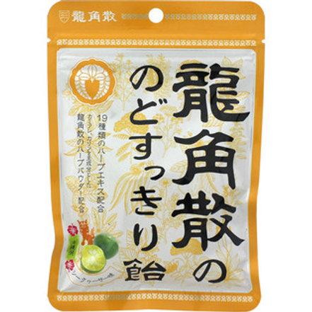 龍角散 龍角散ののどすっきり飴 シークヮーサー味 袋 88G