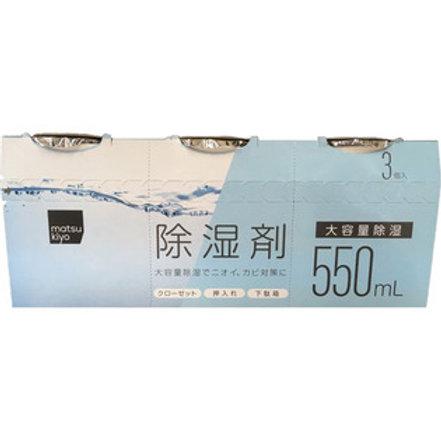 アイテム matsukiyo 除湿剤 550ml×3P