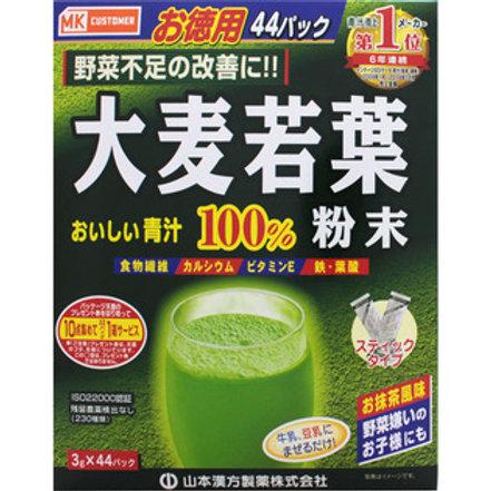 山本漢方製薬MKF 大麦若葉粉末100%スティック44包