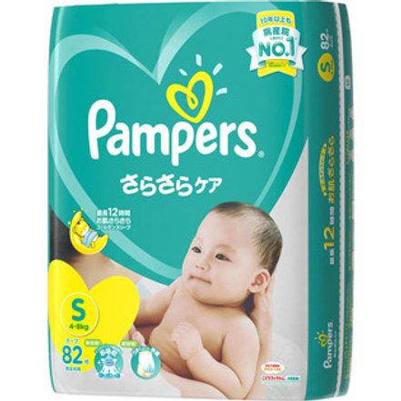 P&Gジャパン パンパースさらさらケア(テープ) スーパージャンボ S 82枚