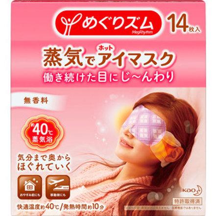 花王 めぐりズム 蒸気でホットアイマスク 無香料 14枚