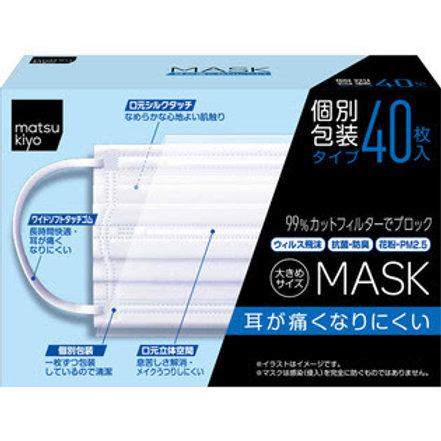 アイテムmatsukiyo 耳が痛くなりにくいマスク 大きめサイズ個包装40枚入