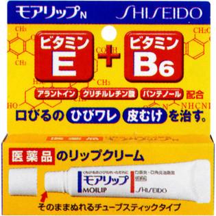 資生堂薬品 モアリップ N 8g  【第3類医薬品】