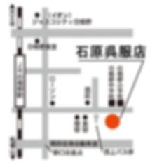 石原呉服店 地図 map